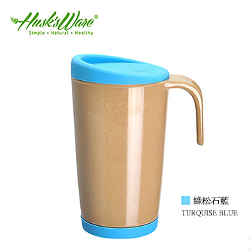 【Husk's ware】美國Husk's ware稻殼天然無毒環保創意馬克杯-綠松石藍
