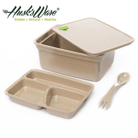 【美國Husk's ware】第二代稻殼天然無毒環保雙層便當盒-居家日用.傢俱寢具-myfone購物