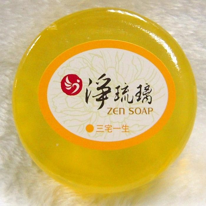 淨琉璃矽片美容皂100g三宅一生
