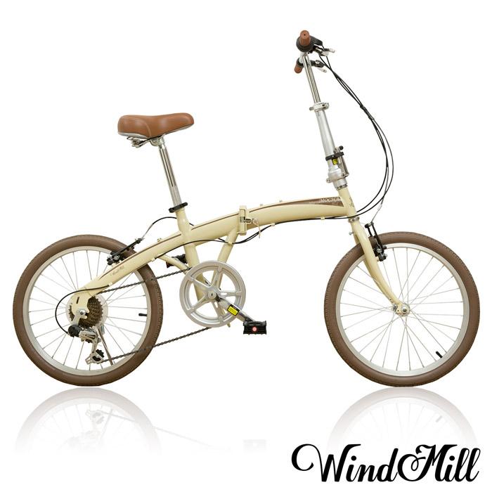 WindMill 20吋7速SHIMANO海豚車架折疊車_MOCHA-戶外.婦幼.食品保健-myfone購物