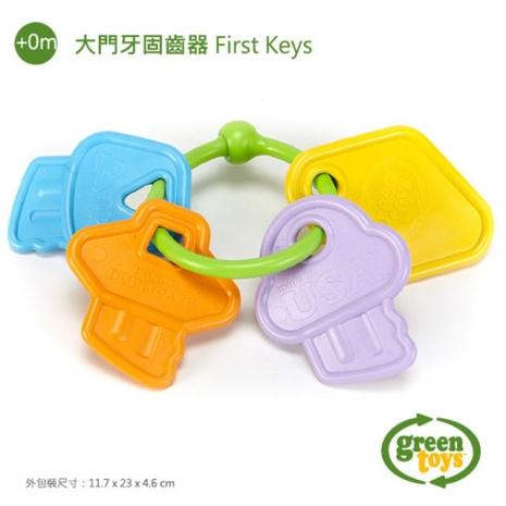 美國【greentoys】大門牙固齒器