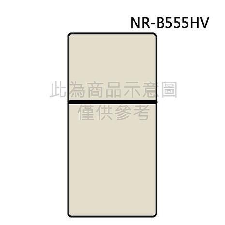 'Panasonic.'☆國際   545公升變頻雙門冰箱 NR-B555HV **免費基本安裝+舊機回收**-家電.影音-myfone購物