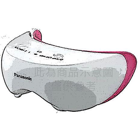 『Panasonic國際』 眼部溫感按摩器 EH-SW50