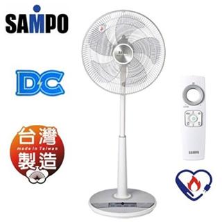 'SAMPO 聲寶'16吋ECO智能溫控DC節能風扇 SK-FC16DR