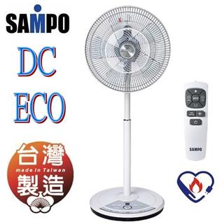 『SAMPO 聲寶』14吋ECO智能溫控DC節能風扇 SK-ZH14DR / SKZH14DR