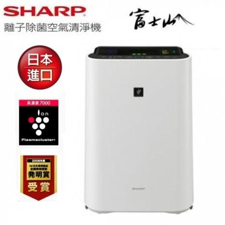 'SHARP'☆  夏普 6-12坪 日本製 空氣清淨機 KC-JD50T