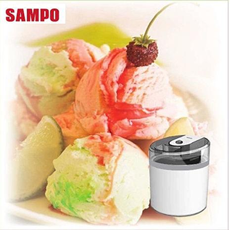 'SAMPO'☆聲寶 DIY製冰淇淋機 KJ-SB15R