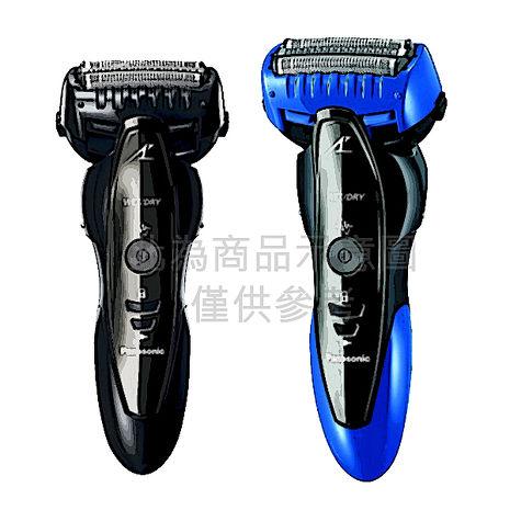 『Panasonic 』☆國際牌 超跑系列三刀頭智能感知水洗電鬍刀 ES-ST29藍