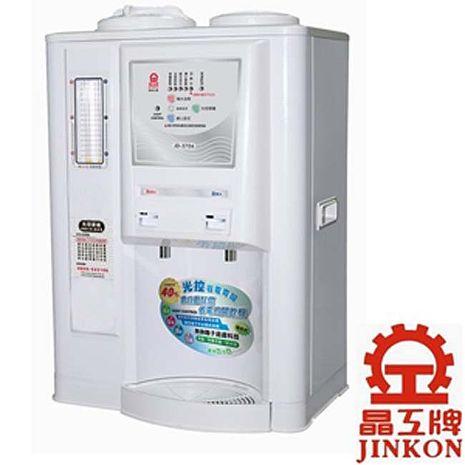 'JINKON'☆晶工牌 10.5L 光控智慧溫熱開飲機 JD-3706