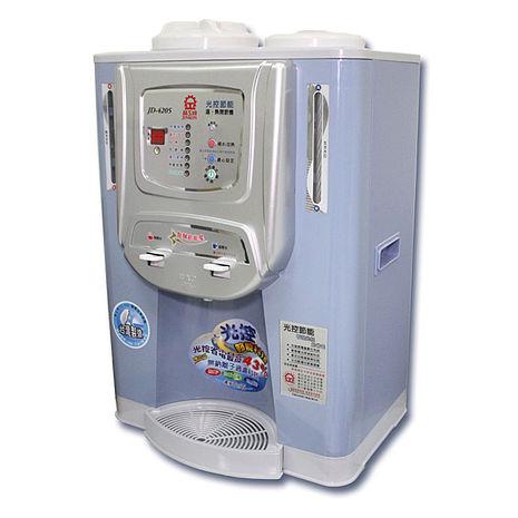 『JINKON』☆晶工牌 10.2L 光控智慧溫熱開飲機 JD-4205