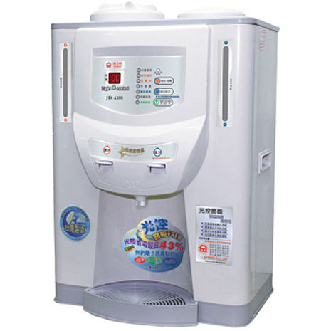 『JINKON』☆晶工牌 10公升光控溫熱全自動開飲機JD-4208