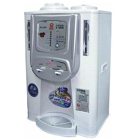 'JINKON'☆晶工牌 10.2L 光控智慧溫熱開飲機 JD-4209