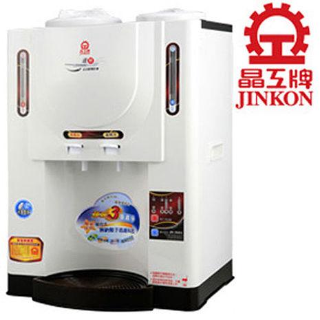 『JINKON』☆ 晶工牌 10.4L 溫熱全自動開飲機 JD-3601
