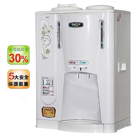 『JINKON』☆ 晶工牌 10.5公升 溫熱全自動開飲機 JD-3688