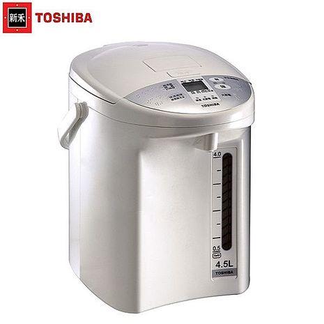 'Toshiba'☆東芝光節電4.5L熱水瓶 PLK-45SFGN-家電.影音-myfone購物