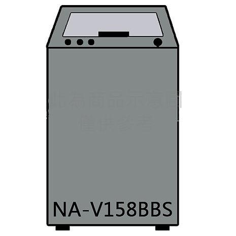 'Panasonic.'☆ 國際 14公斤 變頻不鏽鋼洗衣機 NA-V158BBS  **免費基本安裝+舊機回收**
