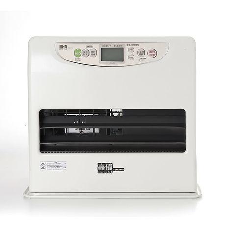 'HELLER'☆嘉儀電子氣化式 煤油暖爐 KEG-425A/KEG425A