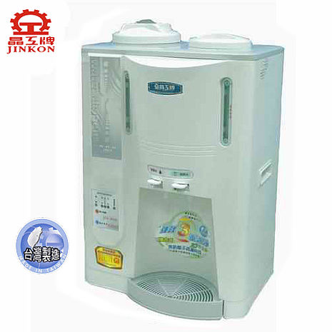 '晶工牌'☆ 100%台灣製造 溫熱全自動開飲機 JD-3600 / JD3600