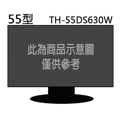 'Panasonic.'☆國際牌 55吋 智慧型LED液晶電視 TH-55DS630W
