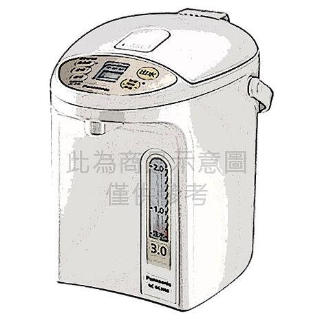 『Panasonic』☆國際牌 3公升微電腦1級能效熱水瓶 NC-BG3000/ NCBG3000