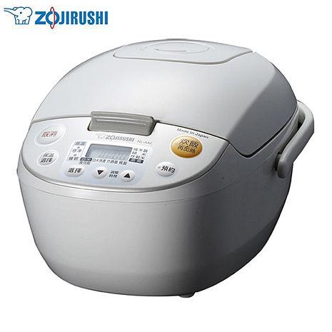 『ZOJIRUSHI』☆象印 6人份 微電腦電子鍋 NL-AAF10