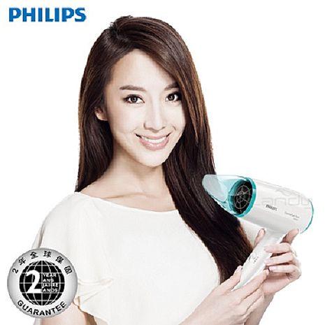 'PHILIPS '☆ 飛利浦 旅行用輕巧折疊吹風機 BHD006/BHD-006