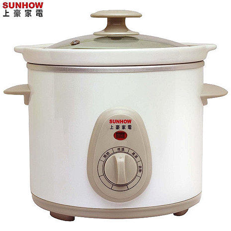 『SUNHOW』☆ 上豪 養生燉鍋 SP-260