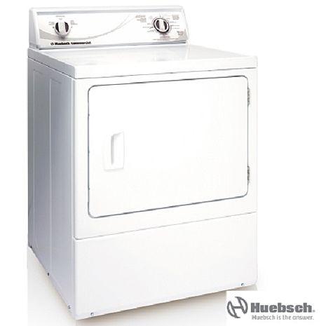 'Huebsch'☆優必洗 15公斤電力型烘乾機 ZDE30R