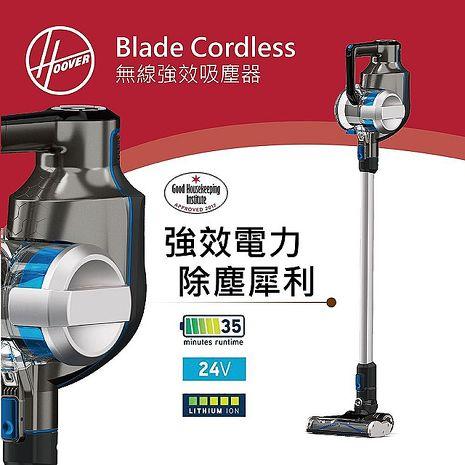 HOOVER 胡佛 Blade Cordless無線輕巧型吸塵器 HSV-BD32-TWA-