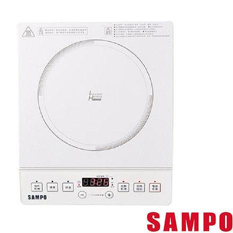 SAMPO 聲寶 微電腦變頻IH電磁爐 KM-VB14Q-