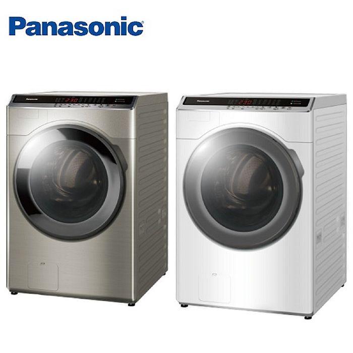 Panasonic 國際牌 18kg滾筒式溫水洗脫烘ECONAVI變頻洗衣機 NA-V180HDH-免費基安+舊機回收(洗衣機特賣)