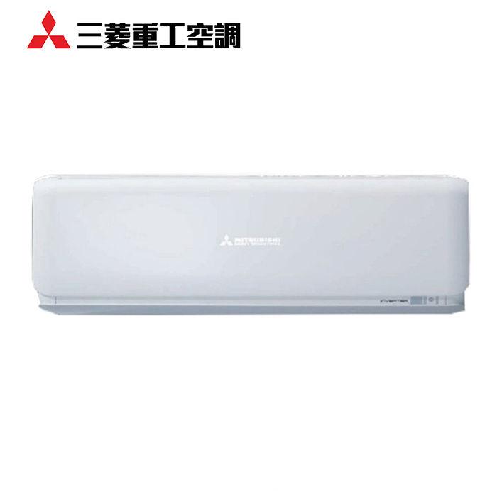 MITSUBISH 三菱重工 8坪 1-1 變頻冷暖型分離式冷氣DXC50ZST-W/ DXK50ZST-W-含基本安裝