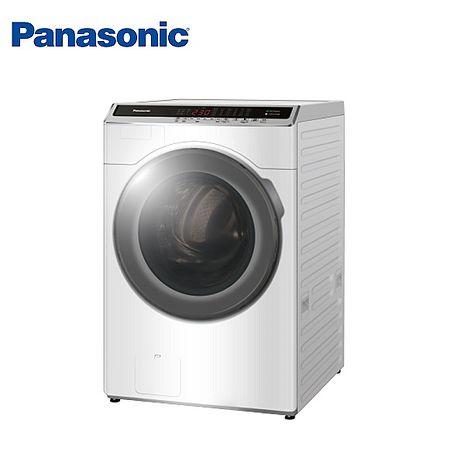 Panasonic 國際牌 14Kg/10kg滾筒式溫水洗脫烘變頻洗衣機 NA-V140HDH-含基本安裝+舊機回收(洗衣機特賣)