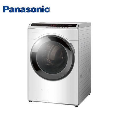 【領券再享折】Panasonic 國際牌 16kg滾筒式溫水洗脫ECONAVI變頻洗衣機 NA-V160HW-W -免費基安+舊機回收