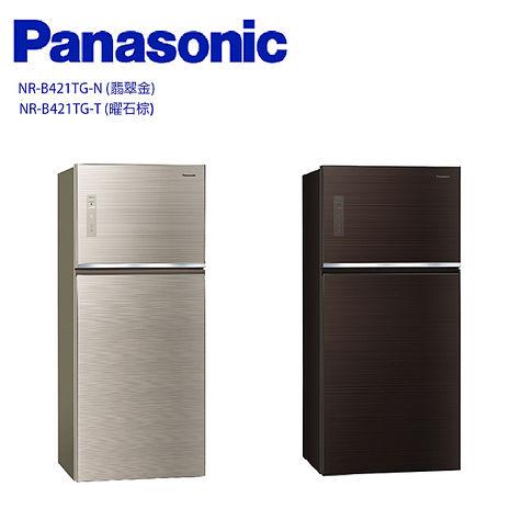 【領券再享折】Panasonic 國際牌 ECONAVI二門422L一級能冰箱 NR-B421TG-含基本安裝+舊機回收(冰箱特賣)