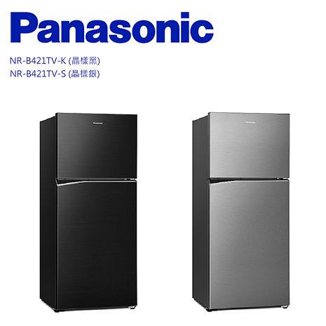 Panasonic 國際牌 ECONAVI二門422L一級能冰箱 NR-B421TV-含基本安裝+舊機回收(冰箱特賣)