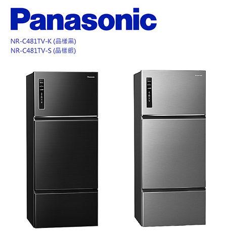 【領券再享折】Panasonic 國際牌 ECONAVI三門481L一級能冰箱 NR-C481TV-含基本安裝+舊機回收(冰箱特賣)