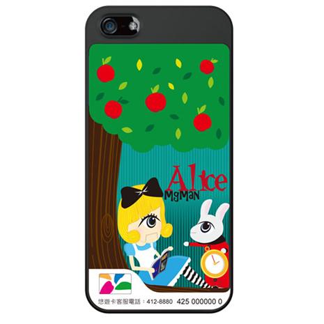 MgMan iPhone5 悠遊卡手機保護殼(附螢幕貼+機背貼+Home鍵貼)Mg愛麗絲