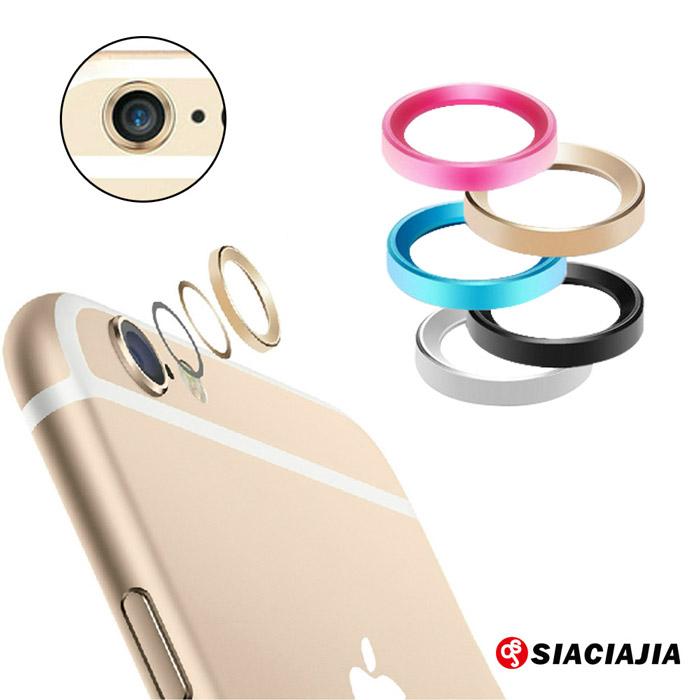SCJ-iPhone6 Plus (5.5吋)鏡頭保護圈/金屬圈/防刮/鏡頭/保護框-二入組