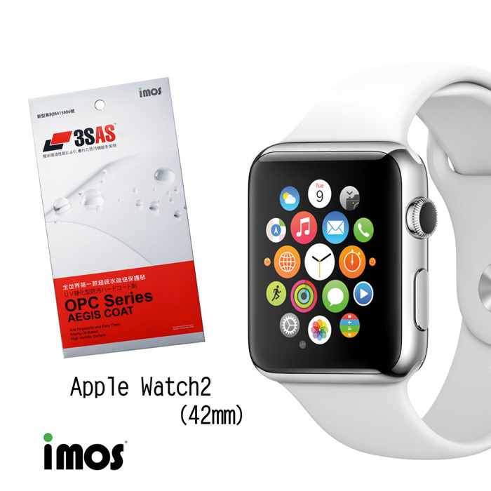 imos Apple Watch 42mm第二&三代 超抗撥水疏水疏油效果保護貼-兩入