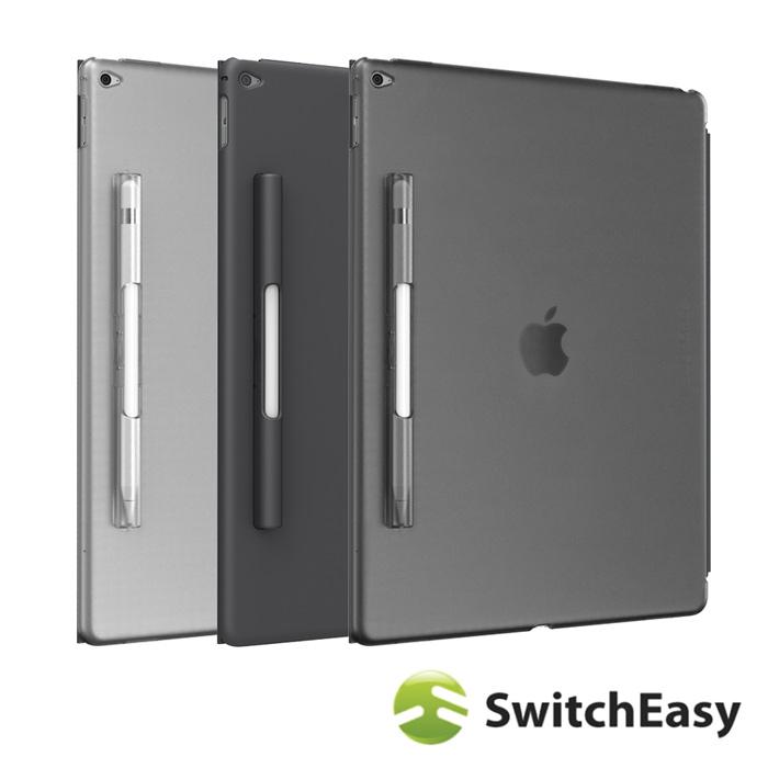 SwitchEasy CoverBuddy iPad Pro 12.9吋 (2017 & 2015) 保護背蓋(含可拆式Apple Pencil 筆夾)霧透黑