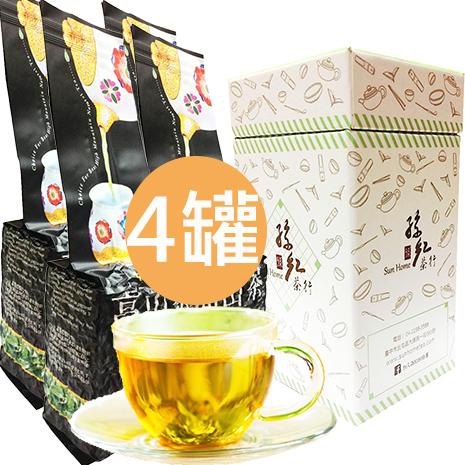 孫紅茶行 飄奶香金萱烏龍茶 150公克x4罐(活動)