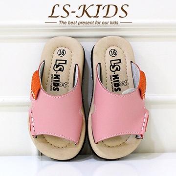 【LS-KIDS】手工精緻學步鞋-休閒皮拖-草莓粉(全真皮)