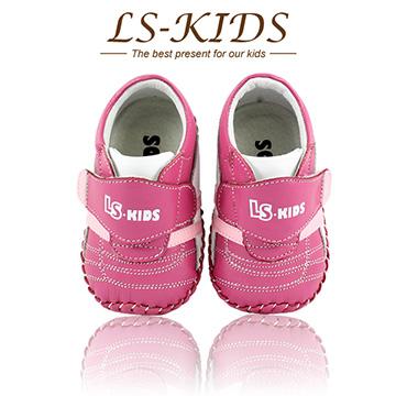 【LS-KIDS】手工精緻學步鞋-柔軟皮革系列-小精靈粉13號