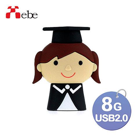 Xebe集比 8G 女畢業生造型USB隨身碟-3C電腦週邊-myfone購物