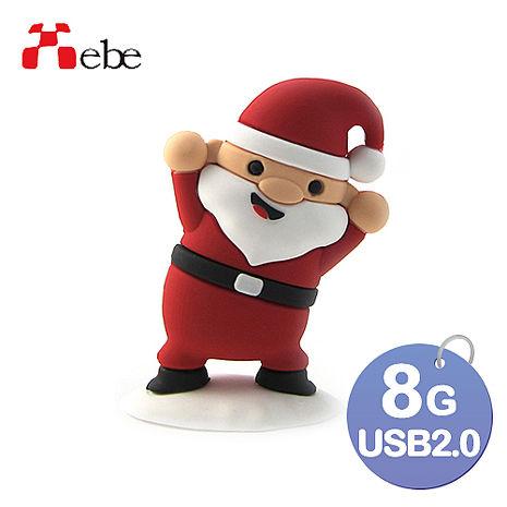Xebe集比 8G 聖誕老公公造型USB隨身碟-3C電腦週邊-myfone購物