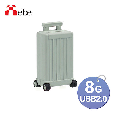 Xebe集比 8G 灰色行李箱造型USB隨身碟-3C電腦週邊-myfone購物