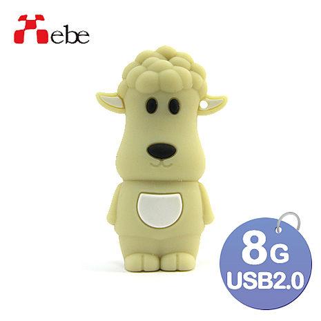 Xebe集比 8G 羊咩咩造型USB隨身碟-3C電腦週邊-myfone購物