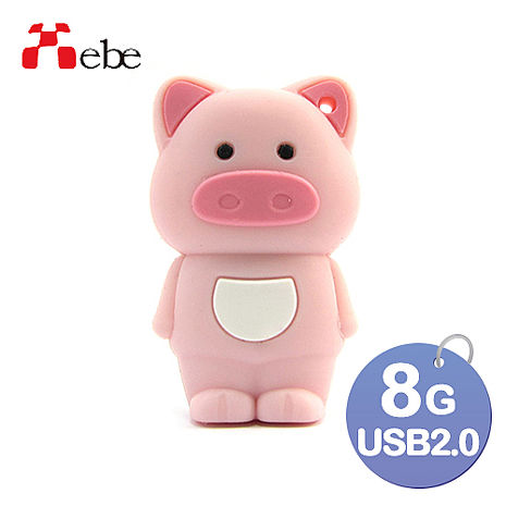 Xebe集比 8G 粉紅豬造型USB隨身碟