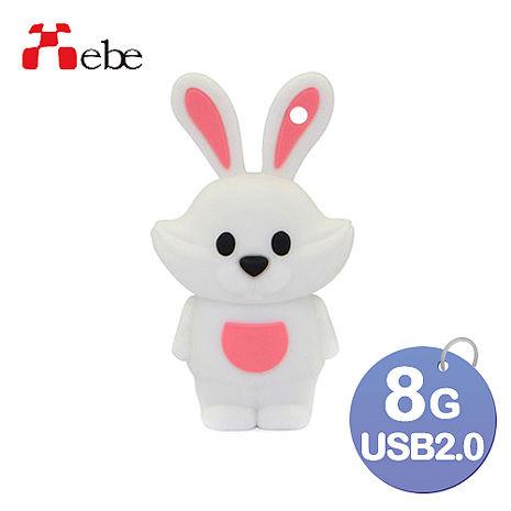 Xebe集比 8G 小兔子造型USB隨身碟-3C電腦週邊-myfone購物